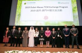 «دبي الطبية» تنظم برنامجا لتعزيز تخصصات الطب الصيني التكميلي والبديل