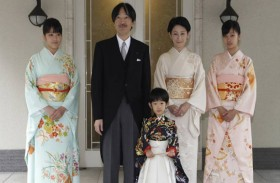 اليابان: العائلة الإمبراطورية على حافة أزمة وريث...!