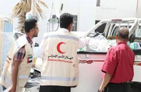 الهلال الأحمر الإماراتي يرفد مستشفى المكلا للأمومة والطفولة بأجهزة ومعدات طبية حديثة