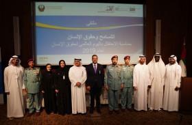 الداخلية تحتفل باليوم العالمي لحقوق الانسان في متحف الاتحاد بدبي
