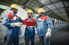 انضمام 150 مواطنا للعمل في الإمارات العالمية للألمنيوم في 2019
