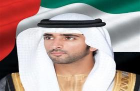 حمدان بن محمد يرحب بالمشاركين في بطولة العالم للقفز بالمظلات