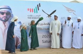 556 طيرا يشاركون في النسخة الرابعة لبطولة راشد بن حميد النعيمي للصيد بالصقور