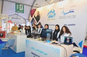 سفراء بالعلوم نفكر يعرضون مشاريعهم العلمية في معرض ومؤتمر أبوظبي الدولي للبترول