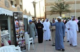 ميناء العرب يستضيف فعالية «قرية المطاعم»