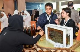 تدشين الهيئة العربية لتربية النحل وعقد مؤتمرها الدولي الأول