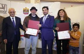 سفارة الدولة في لبنان تشرف على تخريج 512 من اللاجئين السوريين من برنامج «اقرأ»