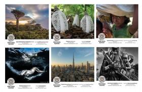 جائزة حمدان بن محمد الدولية للتصوير تعلن الفائزين  بـ (ميداليات التميز)  للدورة السابعة