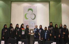 الشيخة جواهر القاسمي تدعو المؤسسات الحكومية والخاصة لدعم الحركة الإرشادية في الإمارات