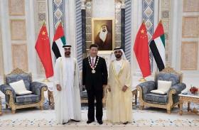 رئيس الدولة يمنح الرئيس الصيني وسام «زايد» تقديرا لجهوده في دعم علاقات الصداقة بين الإمارات وبلاده