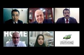 ندوة افتراضية لـجمعة الماجد للثقافة حول اللغة العربية في عصر التحول الرقمي