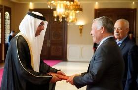 العاهل الأردني يتسلم أوراق اعتماد سفير الدولة