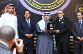 الموارد البشرية والتوطين تفوز بجائزة درع الحكومة الإلكترونية العربية