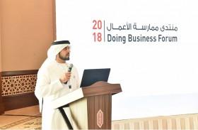 اقتصادية أبوظبي تنظم منتدى ممارسة أنشطة الأعمال 2018