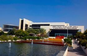مستشفى القاسمي للنساء والولادة والأطفال يُجري عمليات جراحية تضاهي المراكز المرجعية العالمية في جراحات الأطفال
