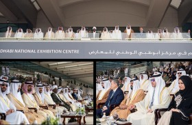 محمد بن راشد ومحمد بن زايد يشهدان مراسم افتتاح «آيدكس 2017 »