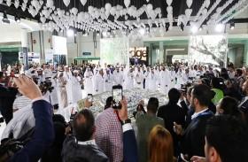 المعرض العقاري الأكبر في العاصمة الإماراتية يواصل دوره كأبرز الفعاليات الجاذبة لكبار المطورين