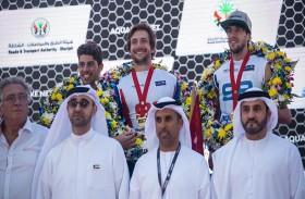 الفيكتوري تيم يتربع على عرش صدارة بطولة العالم للدراجات المائية