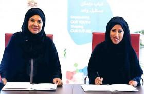 تنمية المجتمع توقع اتفاقية مع مؤسسة الإمارات لتوسيع نطاق الشراكة والتعاون