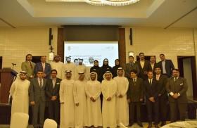 وزارة الاقتصاد تختتم المعرض السياحي المتنقل في دول مجلس التعاون الخليجي