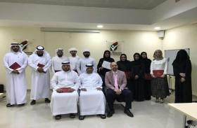دبلومات مهنية في جمعية الإمارات للتنمية الاجتماعية
