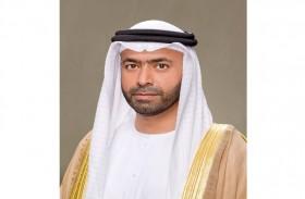 جهاز أبوظبي للمحاسبة يستضيف اجتماعات مجلس إدارة المنتدى الدولي لمنظمي التدقيق المستقلين