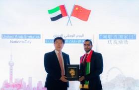 الإمارات تحتفل باليوم الوطني الرمزي في إكسبو 2019 بكين - البستنة