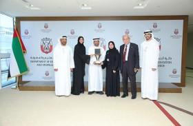 خليفة التربوية تبحث تعزيز التعاون مع دائرة التعليم والمعرفة في أبوظبي
