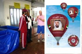 إنهاء تجهيزات منطاد سلطان بن محمد القاسمي في لندن
