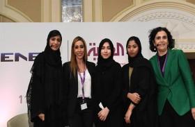 طالبات جامعة زايد يستعرضن تجاربهن الإعلامية أمام خبراء دوليين