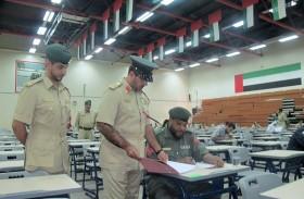 مدير أكاديمية شرطة دبي يتفقد لجان امتحانات نهاية الفصل الدراسي الأول