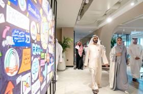 محمد بن راشد يتفقد المقر الجديد للمكتب الإعلامي لحكومة دبي