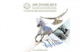 650 عارضا محليا وعالميا بمعرض أبوظبي للصيد والفروسية