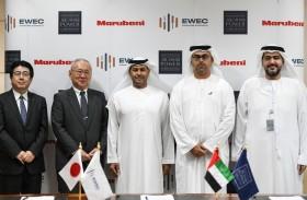 مؤسسة أبوظبي للطاقة تعلن عن إنشاء أكبر محطة حراريّة مستقلة لتوليد الكهرباء في الإمارات