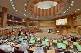 المجلس الوطني الاتحادي يعقد جلسته العاشرة عن بعد الثلاثاء لمناقشة مشروع قانون اتحادي بإنشاء المركز الدولي للتميز في مكافحة التطرف