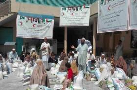 الهلال الأحمر يختتم برامج العمل الخيري الإنساني في باكستان مع نهاية شهر رمضان