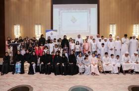 النعيمي الخيرية تنظم ملتقى رحمة الأسري السنوي للأيتام