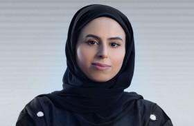 دبي المالي العالمي يطلق منصة رقمية لتسهيل تأسيس الشركات والأعمال
