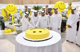 بلدية مدينة أبوظبي تحتفل مع متعامليها في يوم السعادة بالتزامن مع (يوم السعادة العالمي)