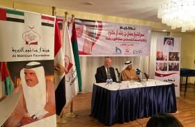 هيئة آل مكتوم الخيرية تطلق فعاليات حملة قلوب رحيمة للسنة الخامسة
