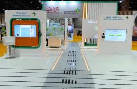 صحة دبي تستعرض تطبيق براعم  في اكسبو أصحاب الهمم