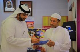 اقتصادية أبوظبي تنفذ حملة توعية المستهلكين في مراكز أبوظبي التجارية