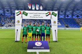احتفالات اليوم الوطني السعودي تزين ملاعب دورينا