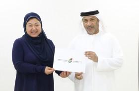 اللغة الصينية في الإمارات للتنمية الاجتماعية