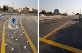بلدية مدينة أبوظبي تفتتح مدخلا جديدا لمدينة خليفة قرب شاطئ الراحة