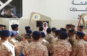 «حماية الدولي» في شرطة دبي يكافح المخدرات بالذكاء الاصطناعي في «معرض الشرطة العسكرية»