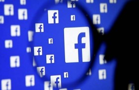 فيسبوك تكشف قواعد سرية عن إدارة الخدمة