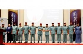 شرطة رأس الخيمة تكرم الفائزين بجائزة وزير الداخلية – مرحلة القائد العام