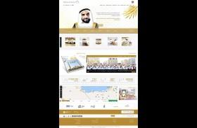 «الشؤون الإسلامية» تطلق موقعها الإلكتروني بحلته الجديدة