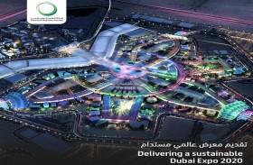 كهرباء ومياه دبي تعلن عن قرب تشغيل محطة